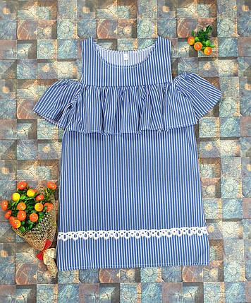 Летнее платье в полоску  Лиза 110-128 синий, фото 2