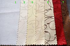 Тефлон Вьюнок-305 Скатертная Тканина Жаккард з просоченням 305см, фото 3