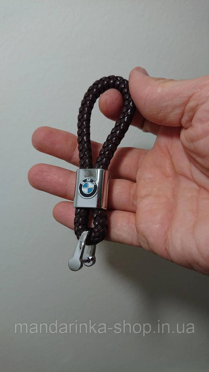 Брелок (коричневий) для автомобільних ключів BMW