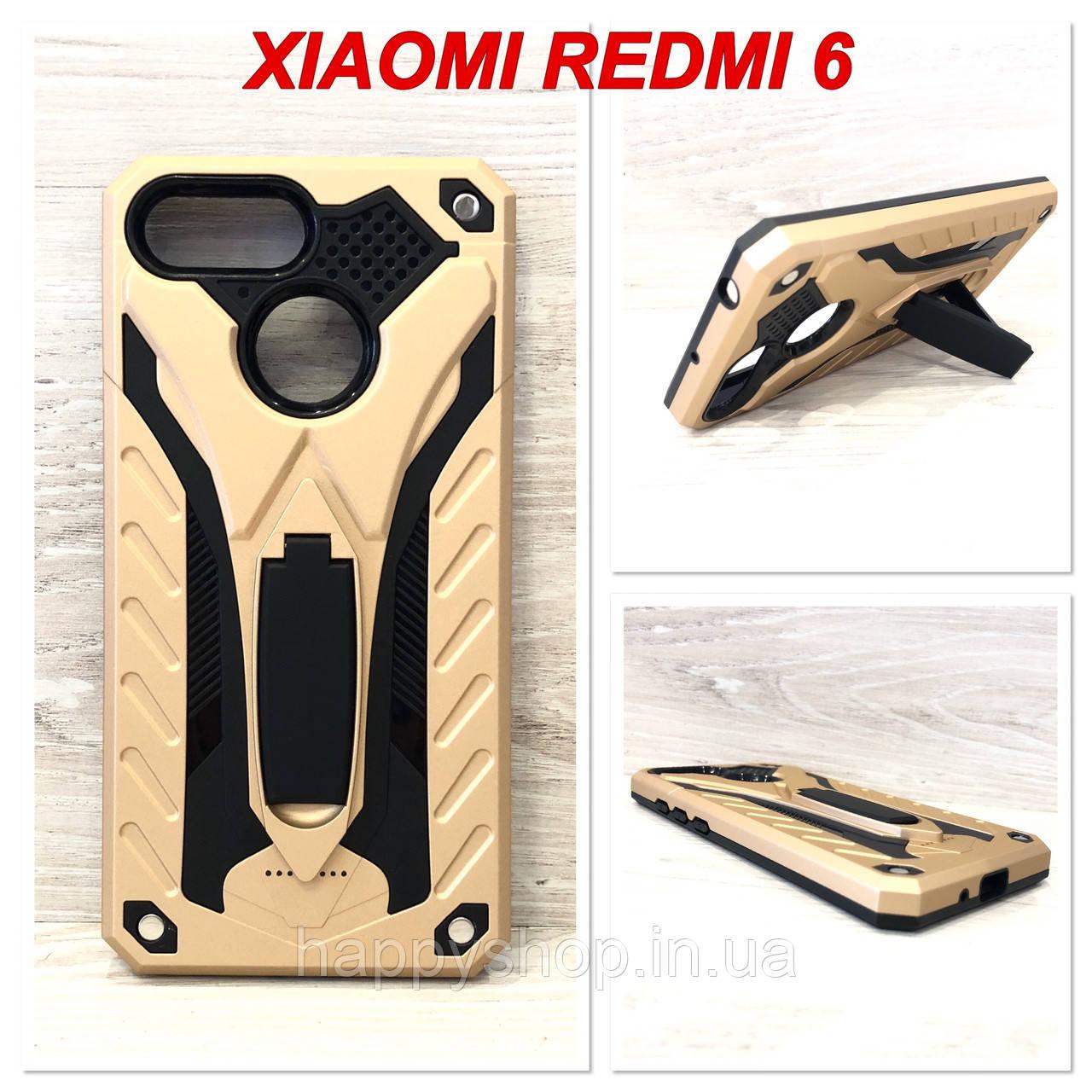 Чехол-накладка IPaky Cavalier для Xiaomi Redmi 6 (Золотой)
