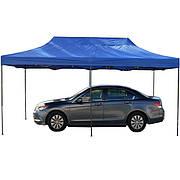 Торговые палатки, тенты, садовые зонты