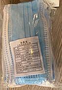 Маска для лица трехслойная нестерильная (M10), фото 6