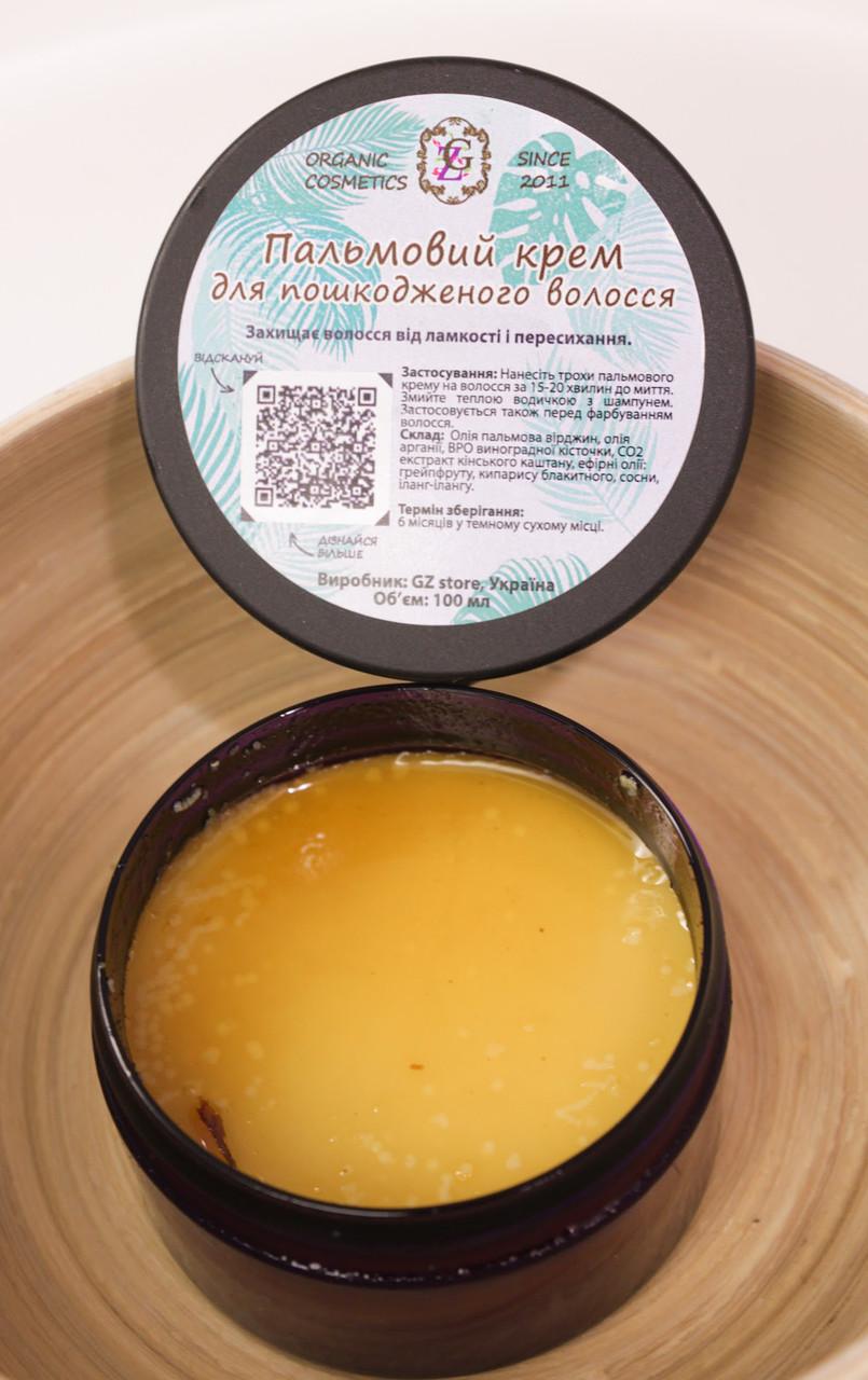 Пальмовий крем для забарвлених і пошкоджених волосся GZ store 80г