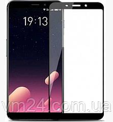 Захисні стекла для Meizu M6s на весь екран