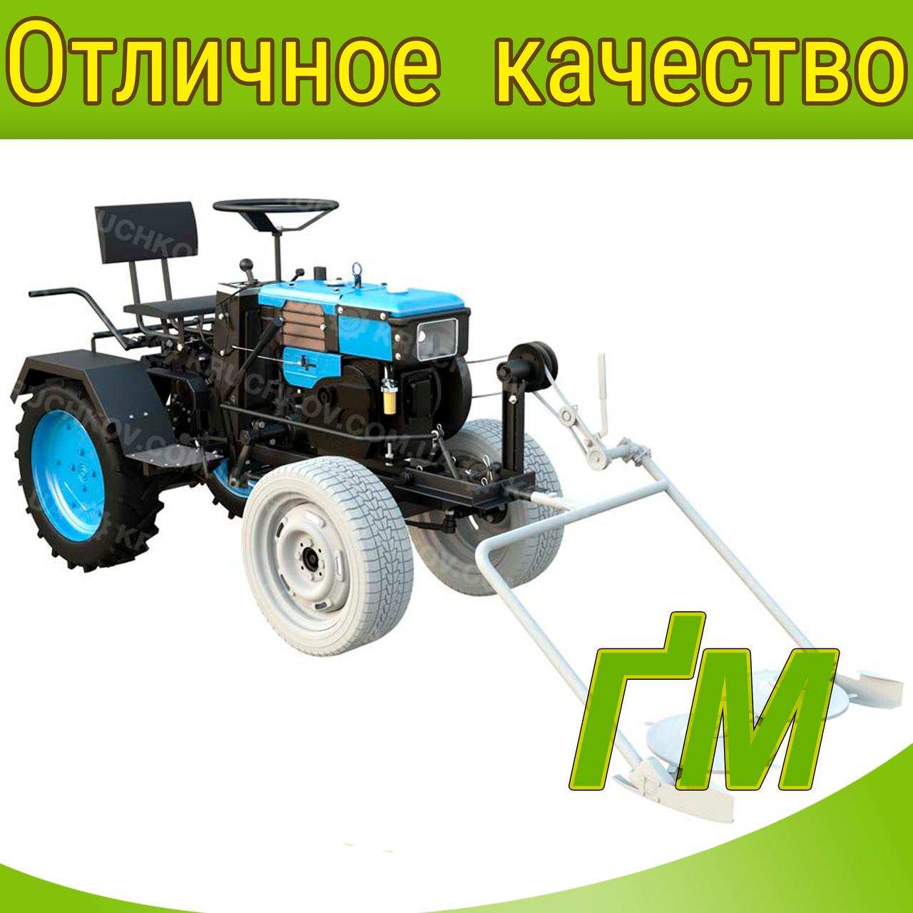 Комплект для переоборудования мотоблока в мототрактор №5 (гидравлическая тормозная система) (КТ16,КТ18)