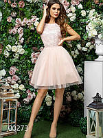 Платье с пышной юбкой с подъюбником и гипюровым верхом для подруги невесты, 00273 (Персиковый), Размер 46 (L)