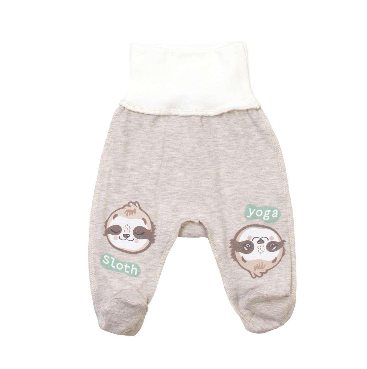 Ползуны Baby Veres Sloth yoga молочный рибана