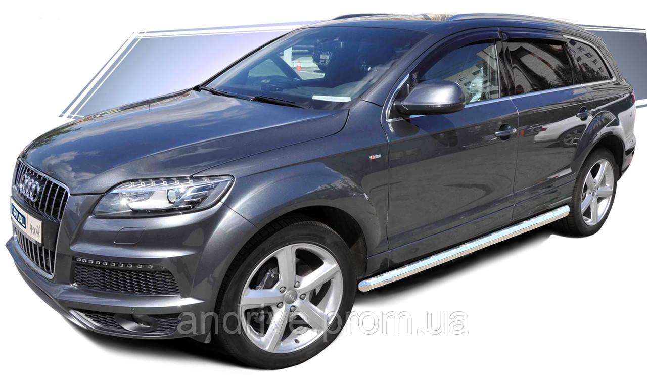 Пороги боковые (подножки-труба) Audi Q7 2005-2014 (Ø60)