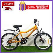 Горный детский велосипед Azimut Alpha 2019 Fr/D 20