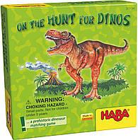 """Настольная игра """"Охота на динозавров"""" от Haba On the hunt for dinos, фото 1"""