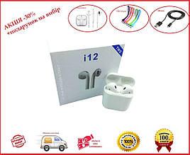 Бездротові навушники I 12