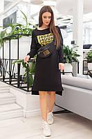 Платье с длинным рукавом чёрное 42-44,44-46,48-50,52-54