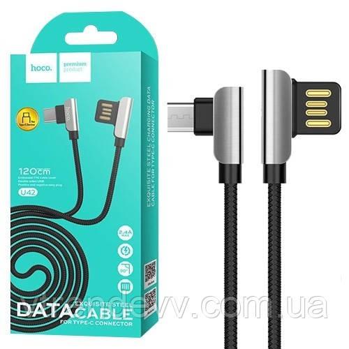 USB кабель Hoco U42 Micro USB 1.2м Черный