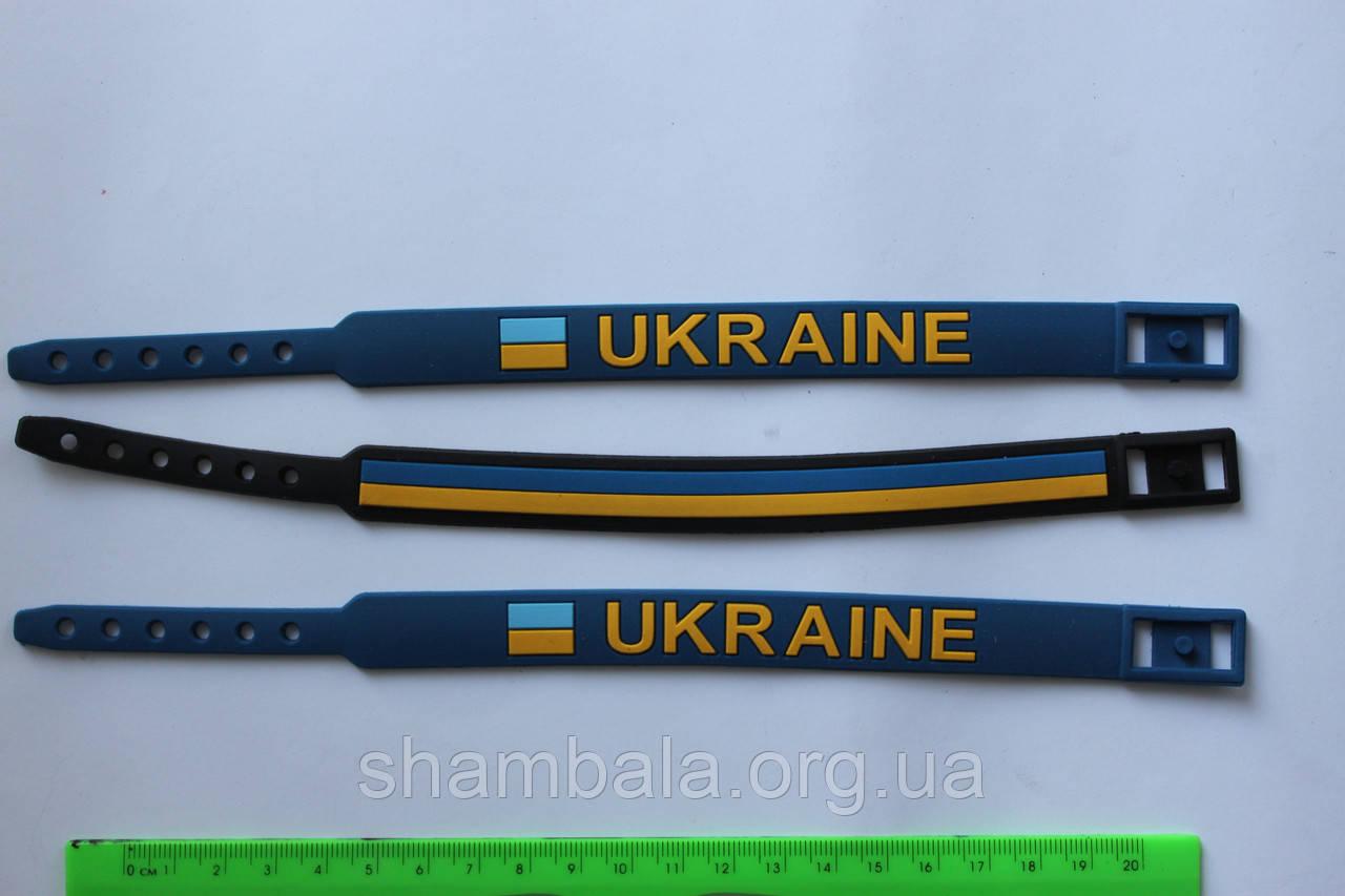 Браслет Украина с застежкой