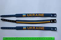 Браслет Украина с застежкой , фото 1
