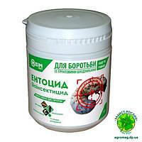 Энтоцид (Метаризин) 100г