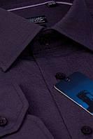 Стильная мужская рубашка Argento 15-sl