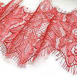 Ажурне французьке мереживо шантильї (з віями) червоного кольору шириною 13 см, довжина купона 3,0 м., фото 5