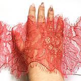 Ажурне французьке мереживо шантильї (з віями) червоного кольору шириною 13 см, довжина купона 3,0 м., фото 4