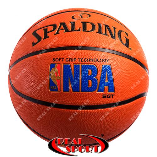 Мяч баскетбольный №7 Spalding83192Z Logoman SoftGripOutdoor