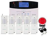 Полный комплект беспроводной GSM сигнализации Kerui PG500 / B2G / GSM30А (комплект 4 econome home)