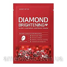 Котра підсвічує тканинна маска BY SOME MI Diamond Brightening Calming Glow Luminous Ampoule Mask