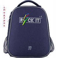 Рюкзак школьный каркасный ортопедический Kite Education Rock it K20-531M-2