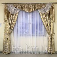 Готовые шторы для зала ALBO 150х270cm (2шт) и ламбрекен на карниз 300-350 cm Бежевый (LS-210-8), фото 6