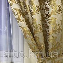 Готовые шторы для зала ALBO 150х270cm (2шт) и ламбрекен на карниз 300-350 cm Бежевый (LS-210-8), фото 7