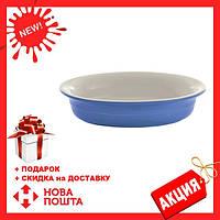 Форма для запекания Berghoff 8500516 (26х18 см) | форма для выпечки керамическая Бергофф | кастрюля Бергоф