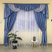 Комплект штор в гостинную, шторы с ламбрекеном на карниз в зал спальню кухню гостинную, красивые ламбрекены в, фото 4