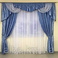 Комплект штор в гостинную, шторы с ламбрекеном на карниз в зал спальню кухню гостинную, красивые ламбрекены в, фото 5