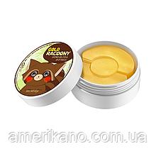 Гидрогелевые патчи для глаз с золотом SECRET KEY Gold Racoony Hydrogel Eye & Spot Patch, 90 шт