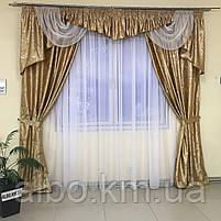 Готові штори для спальні ALBO 150х270см (2шт) і ламбрекен на карниз 300-350 cm Золотистий (LS210-9), фото 3
