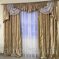 Готові штори для спальні ALBO 150х270см (2шт) і ламбрекен на карниз 300-350 cm Золотистий (LS210-9), фото 5