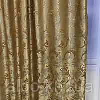 Готові штори для спальні ALBO 150х270см (2шт) і ламбрекен на карниз 300-350 cm Золотистий (LS210-9), фото 7
