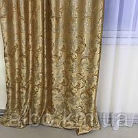 Готові штори для спальні ALBO 150х270см (2шт) і ламбрекен на карниз 300-350 cm Золотистий (LS210-9), фото 8