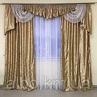 Готові штори для спальні ALBO 150х270см (2шт) і ламбрекен на карниз 300-350 cm Золотистий (LS210-9), фото 6