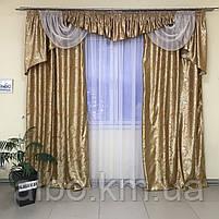 Готові штори для спальні ALBO 150х270см (2шт) і ламбрекен на карниз 300-350 cm Золотистий (LS210-9), фото 4