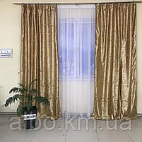 Готові штори для спальні ALBO 150х270см (2шт) і ламбрекен на карниз 300-350 cm Золотистий (LS210-9), фото 9