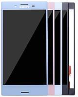 Дисплей для Sony Xperia X Compact F5321, модуль в сборе (экран и сенсор), оригинал, фото 1