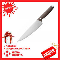 Нож поварской Berghoff Redwood 1307160 (20 см)   ножи кухонные Бергофф   ножик Бергоф