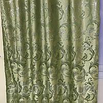 Готові штори ALBO 150х270см (2шт) і ламбрекен на карниз 300-350 cm Зелений (LS210-4), фото 5