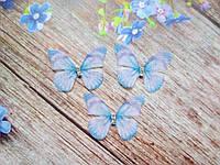 "Аппликация, ""Бабочка-мини шифоновая"", двухслойная, цвет на фото, 30х21 мм, 1 шт."