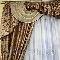 Готові штори в спальню ALBO 150х270см (2шт) і ламбрекен на карниз 300-350 cm Коричневий (LS210-2), фото 4