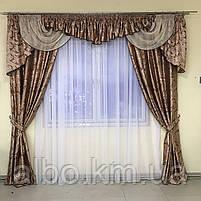 Готові штори в спальню ALBO 150х270см (2шт) і ламбрекен на карниз 300-350 cm Коричневий (LS210-2), фото 5