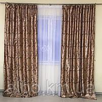 Готові штори в спальню ALBO 150х270см (2шт) і ламбрекен на карниз 300-350 cm Коричневий (LS210-2), фото 10