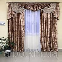 Ламбрекен для зала, готовый ламбрекен в комнату зал, шторы жаккард для спальни кухни детской, шторы из, фото 7