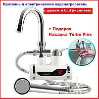 Проточный водонагреватель Delimano душ экран 3 кВт/кран Делимано электрический