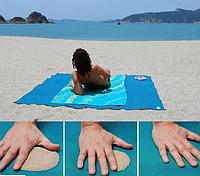 Коврик для пляжа пляжная подстилка анти-песок  Sand Free MAT 150*200 см